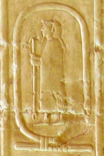 Semerkhet Abydos KL