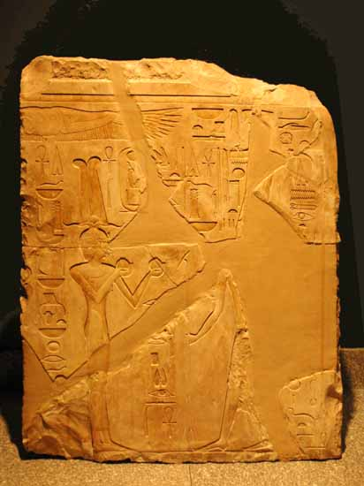 hapshutsut block Inscribed block representing Queen Hatshepsut as a woman standing in the presence of Amun. Limestone from Karnak, 18thDynasty.